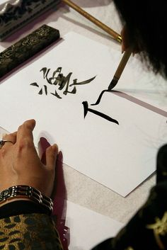 Wonderful writing #shodo #calligraphy