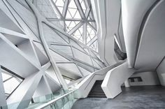 Opera house by Zaha Hadid in China.