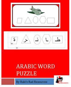 Arabic Word puzzle