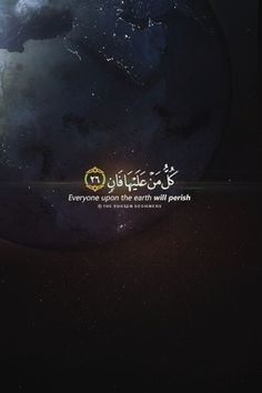 #Everything upon #earth will #perish #Quran #verse