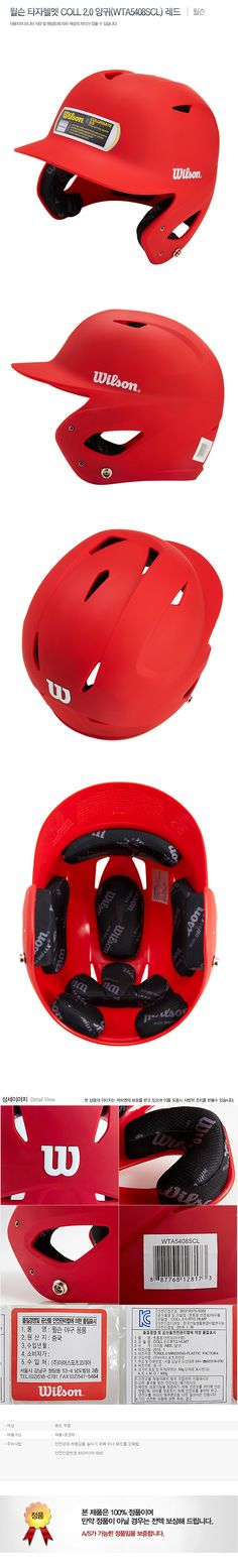 스타디움샵(야중사) 국내 최대규모 야구용품 아울렛 Baseball Helmet, Oakley Sunglasses