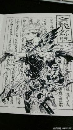 水滸伝イラスト14