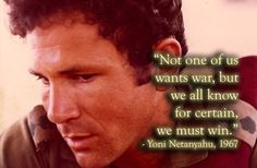 Yonatan Yoni Netanyahu (March 13, 1946 – July 4, 1976), was the commander of the elite Israeli army commando unit Sayeret Matkal. He was the only Israeli soldier killed in action during Operation Entebbe in Uganda. He was awarded the Medal of Distinguished Service for his conduct in the Yom Kippur War. His younger brother, Benjamin Netanyahu, is the current Prime Minister of Israel.
