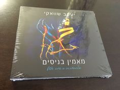 Yaakov Shwekey - We Are A Miracle-  Awesome Facts, Fun Facts, Rabbi, Confidence, Mystery, Reading, Life, Ebay, Reading Books