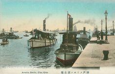 OLD PHOTOS of JAPAN : 증기 점심 1910 년대 고베 아메리칸부두