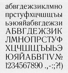 Мать всех советских шрифтов — Литературная гарнитура (первоначальное название — Латинский [шрифт]). «Г. Бертгольд», Берлин, С.-Петербург и Москва, ок. 1901