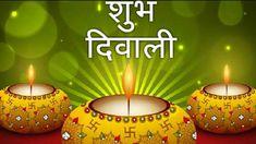 Happy diwali wishes: आज दवल पर अपन-अपन क भज य शनदर मसज