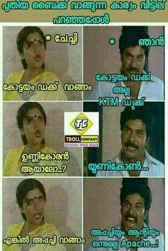 Funny Troll, Malayalam Quotes, Funny Thoughts, Funny Facts, Dress Collection, Comedy, Jokes, Teen, Gallery