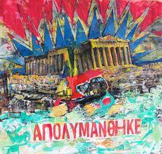 Xchange by Konstantinos Patsios Paintings, Gallery, Art, Art Background, Paint, Roof Rack, Painting Art, Kunst, Performing Arts