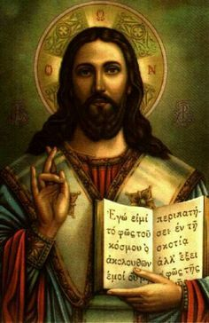 Jesus, Greek Orthodox Icon