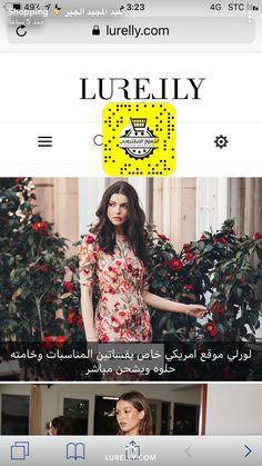 Internet Shopping Sites, Best Online Shopping Websites, Amazon Online Shopping, Online Dress Shopping, Online Fashion Stores, Vie Motivation, Shops, Mode Hijab, Diy Clothes