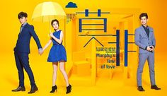 Murphy's Law of Love (2015) - Taiwanese Drama