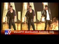 'Action Jackson' - Director Prabhu Deva Exclusive 'Reaction' - TV9