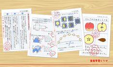 自主学習ノートのネタ一覧 | 家庭学習レシピ Homework, Bullet Journal, Kids, Young Children, Boys, Children, Kid, Children's Comics, Child