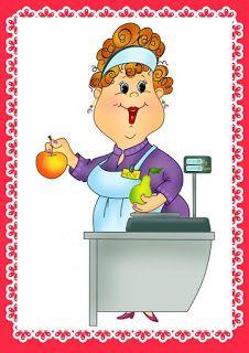 ملف ضخم عن أصحاب المهن - موارد المعلم Preschool Education, France, Math Lessons, Schools, Playroom, Bears, Masks, Students, Blog