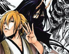 Nura: Rise Of The Yokai Clan Vol. #19 Manga Review :: I've been reading the English version of this series from VIZ and have NOT been disappointed! It's really well done.