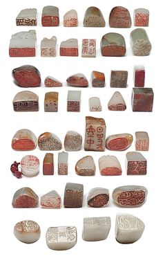 Large Collection of Chinese Jade Seals - Cowan's Auctions (2)