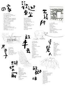 哩厚,八煙! Hi,Bayen!  by ZIH-SIN LAN, via Behance