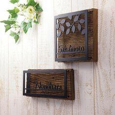 Wooden Name Plates, Door Name Plates, Name Plates For Home, Entrance Signage, Signage Board, Sign Boards, Name Boards, Name Board Design, Name Plate Design
