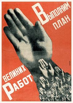 """Soviet Propaganda - This poster depicts a large raised hand which overshadows and contains the hands and faces of what constitute the masses. It undeniably affirmed the complete authority that Stalin exercised over the Russian people. The poster`s message, """"Soviet Hands - We'll execute the plan for the great works."""" which reinforced communist ideology and extolled the value of workers as the """"vanguard"""" in the business of nation-building. The reality however was quite different. In 1922 the…"""