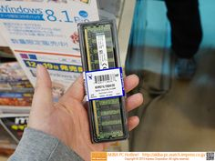 Single 32GB DDR4 Memory Modules Spotted For Sale