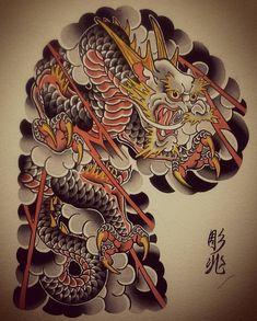 Japanese Dragon Tattoos, Japanese Tattoo Art, Japanese Tattoo Designs, Japanese Art, Fist Tattoo, Hp Tattoo, Yakuza Tattoo, Head Tattoos, Tribal Tattoos