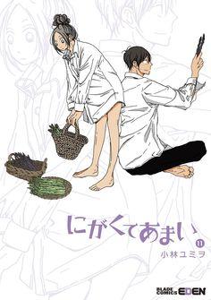 El Manga Nigakute Amai de Yumiwo Kobayashi tendrá película Live-Action en 2016.
