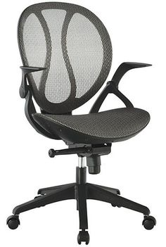 Elegant Find This Pin And More On Top 15 Best Ergonomic Office Chairs In 2017  Reviews By Amaperfect. Amazing Pictures