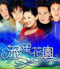 Meteor Garden/流星花園 (2001)