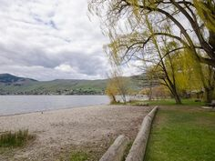 Commercial Property for Sale - 2555/2583 Lakeshore RD, Vernon, BC V1H 1M9 - MLS® ID 10063861.  ourist/Commercial which allows wide a wide variety of development opportunities. 1.72 acres across the street from Okanagan Lake, part of the Waterfront Neighborhood Plan with tax incentives. The City owns 10 lots across the street for waterfront parks. 3 rental houses with cash flow. Plans available, 200+ units. Commercial Property For Sale, Commercial Real Estate, Vernon Bc, Lots For Sale, Residential Real Estate, Investment Property, Real Estate Investing, Acre, Parks