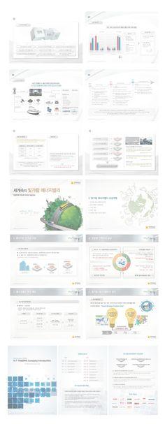 표,다이어그램,삽도,입찰제안서,회사소개서,사업계획서 빠르게 디자인 해 드립니다 재능마켓 크몽