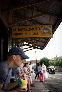 Matsumoto Shave Ice - North Shore, Oahu. We've been here!!!