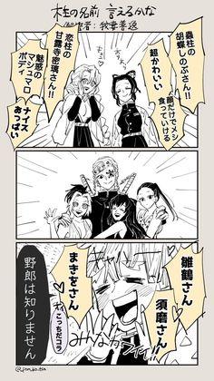 Identity, Boyxboy, Yuri On Ice, Draw, Manga, Comics, Anime, Twitter, Disney