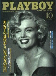 """Playboy - Japanese magazine. Front cover photo from the set of """"Niagara"""", by Jock Carroll <3 <3 <3"""