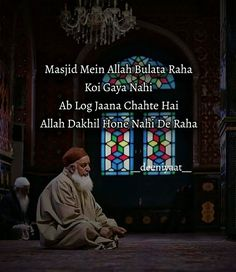 All Quotes, Hindi Quotes, Islamic Quotes, Qoutes, Allah Love, Alhamdulillah, Good Thoughts, Poetry, Savage