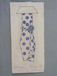 Dress design, 1923-24, Liubov Popova, ink and watercolour on paper.