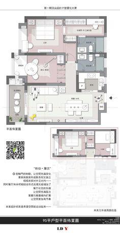 Concept Board Architecture, Architecture Plan, Residential Architecture, Home Building Design, Building Plans, House Design, Small House Floor Plans, Best House Plans, House Layout Plans