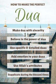 Does your dua need a makeover?