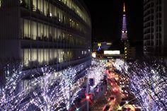 Tokyotower TOKYO Roppongihills