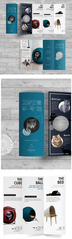 < Meyoo>디자인 나스 (designnas) 학생 광고 편집 디자인 - 리플렛(leaflet) 입니다. 키워드 : brand, ad, advertisement, leaflet, pamphlet, catalog, brochure, poster, branding, info graphic, design, paper, graphics, portfolio, Meyoo /디자인나스의 작품은 모두 학생작품입니다. all rights reserved designnas Book Design, Layout Design, Print Design, Web Design, Leaflet Layout, Leaflet Design, Typography Design, Branding Design, Pamphlet Design