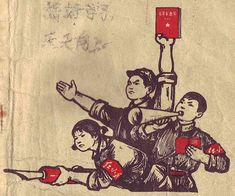 Image shows three young Chinese Red Guards from the Cultural Revolution.