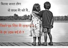 Love Quotes In Hindi For Him Best Heart Touching Love True, Romantic Quotes Shayari For Girlfriend And Boyfriend : यदि आप लव कोट्स (love quotes in hindi Cute Love Quotes, Forever Love Quotes, Beautiful Love Quotes, Love Quotes With Images, Cute Couple Quotes, Love Quotes For Her, Romantic Quotes In Hindi, Romantic Love Images, Romantic Words