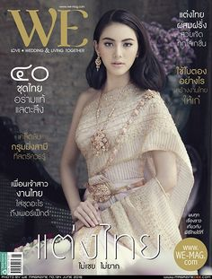 Mai Davika in a Traditional Thai Dress on the cover of WE Magazine