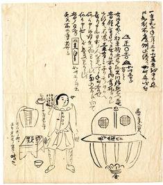 1803.......EDO PERIOD........HISTORY OF UTSURO BUNE......SOURCE THE UFO FILES.....
