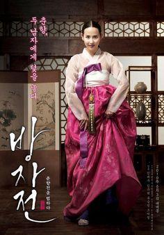 the servant-Jo Yeo-Jeong