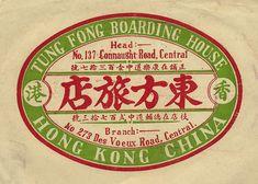 ideas vintage travel posters china hong kong for 2019 Chinese Design, Japanese Graphic Design, Vintage Graphic Design, Hong Kong Nightlife, Nightlife Travel, Hong Kong Architecture, Hong Kong Art, Food Poster Design, Hongkong