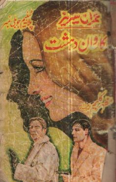 Karwan-e-Dehshat Imran Series Suspense Digest Read Online Download PDF