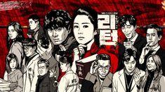 #kdrama Starting Today 2018/01/17 in Korea