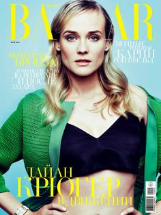 Diane Kruger for Harper's Bazaar Russia, May 2013