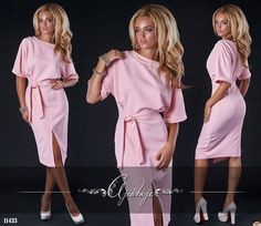 Приталенное платье с разрезом спереди, по низкой цене, в розницу и наличии…